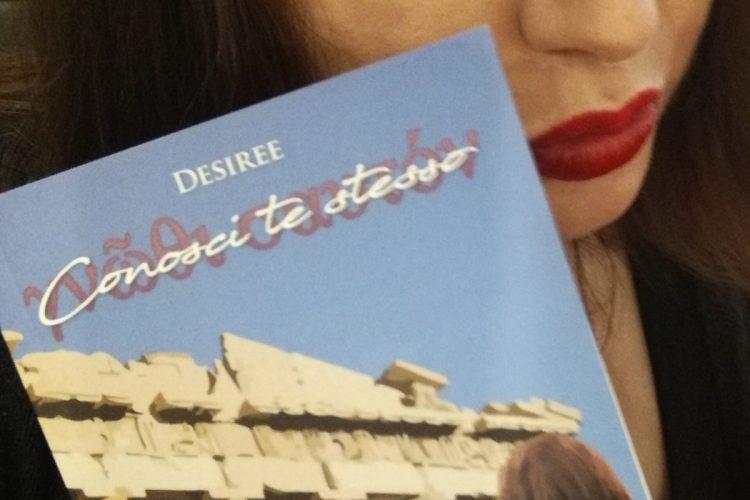 Desiree Morlando - Conosci Te Stesso